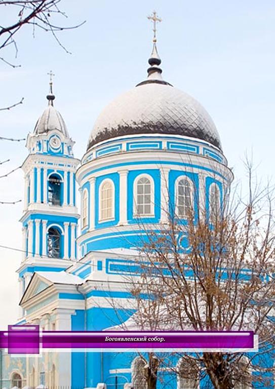 ногинск администрация района официальный сайт
